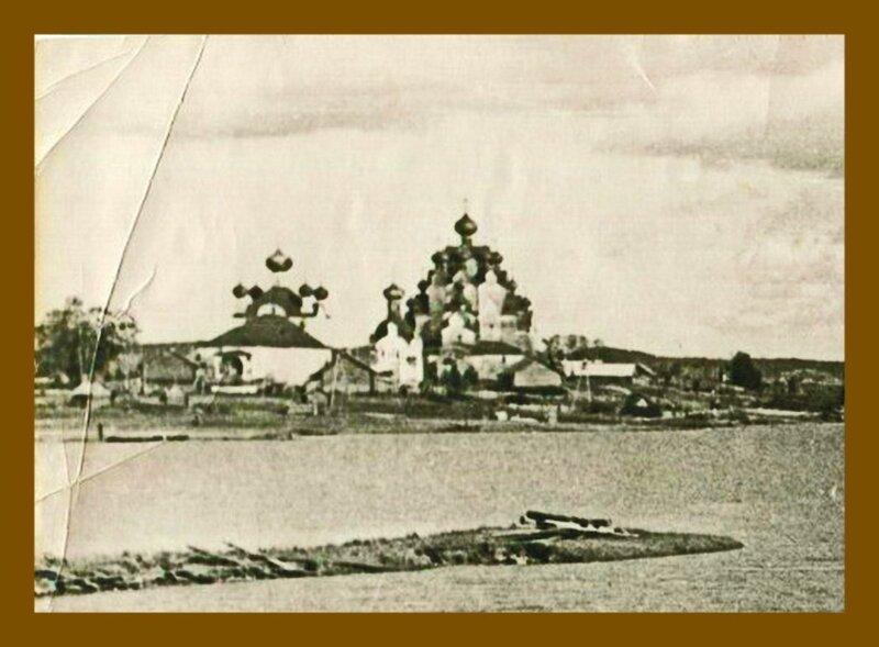 1950е Вытегорский погост.jpg