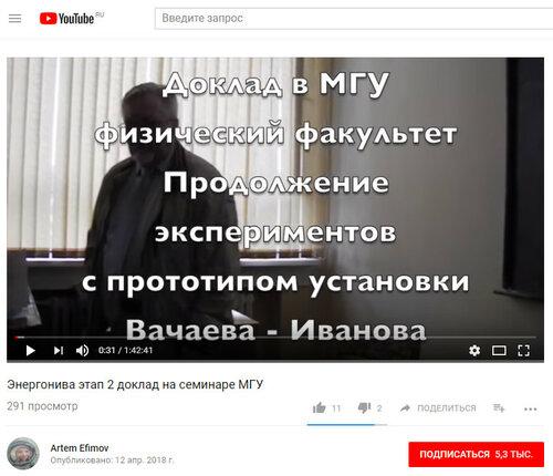 https://img-fotki.yandex.ru/get/907384/51185538.1d/0_ccbf3_2b5b32d8_L.jpg