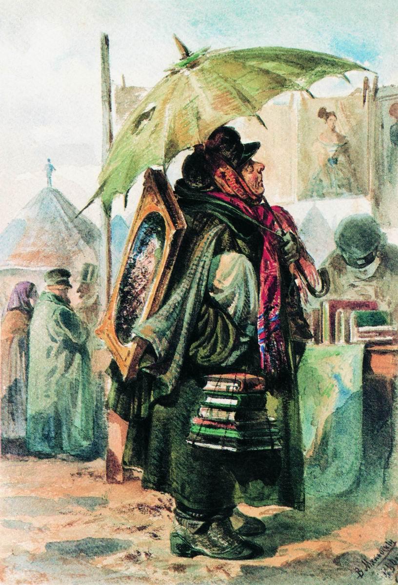 Любитель старины. 1869 Государственная Третьяковская галерея, Москва.