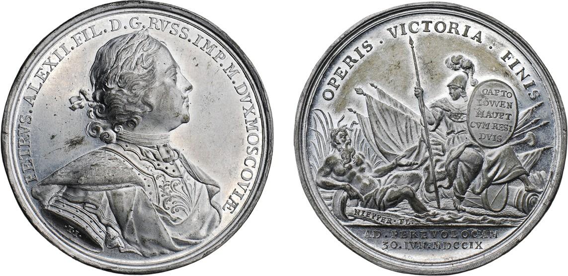 Настольная медаль «В память победы при Переволочной. 30 июня 1709 г.»