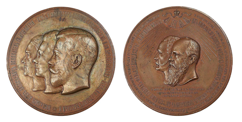 Настольная медаль «В память 100-летия сформирования Лейб-Гвардии Артиллерийского батальона. 1796-1896 гг.»