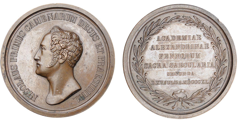 Настольная медаль «В память 200-летия Александровского университета в Финляндии. 1840 г.»