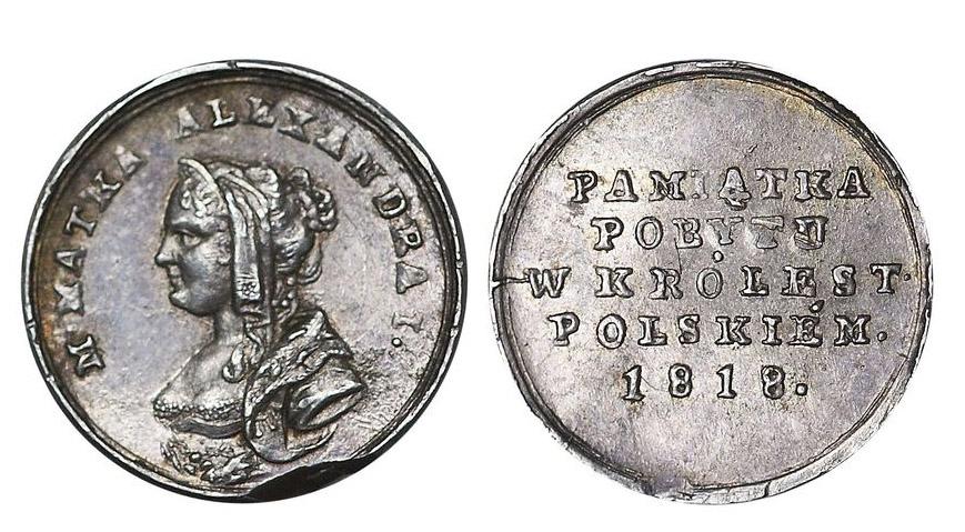 Настольная медаль «В память пребывания Императрицы Марии Федоровны в Королевстве Польском в 1818 г.»