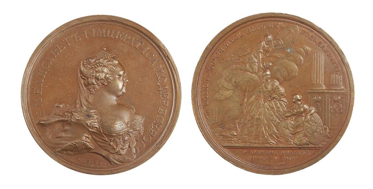 Настольная медаль «В память коронования Императрицы Елизаветы Петровны. 25 апреля 1742 г.»