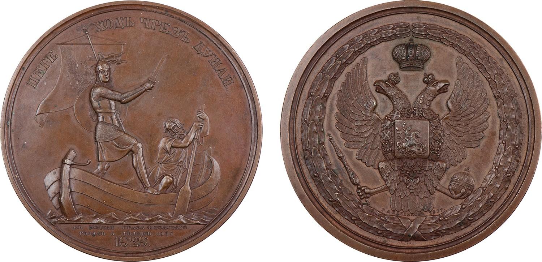 Настольная медаль из серии, посвященной Турецкой войне 1828-1829 гг. «Переход через Дунай. 1828 г.»