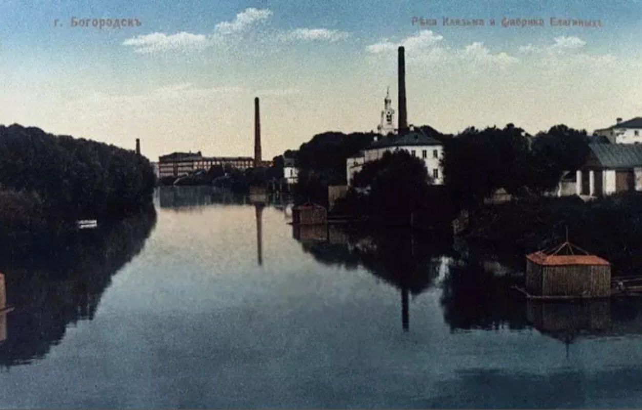 Фабрика Елагиных и река Клязьма
