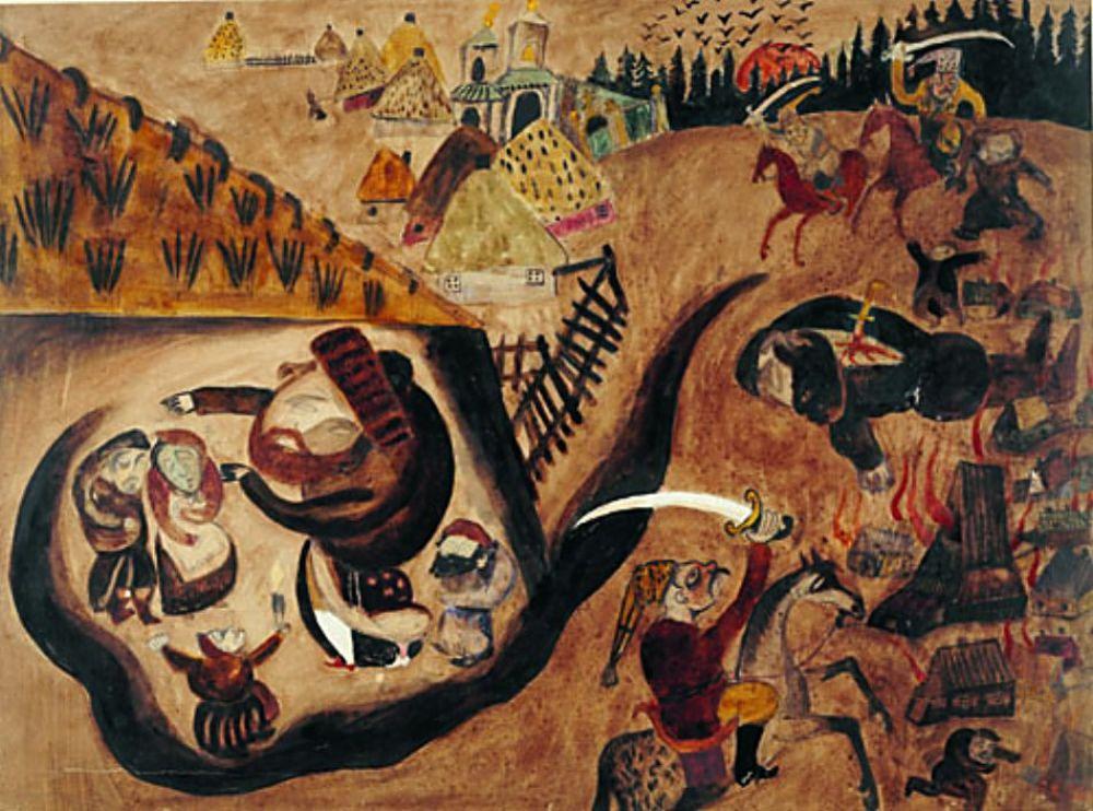 Рыбак, Киевский погром 1919