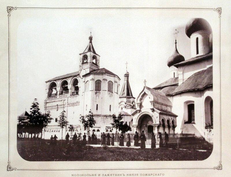 1873 Суздаль. Колокольня и памятник князя Пожарского. Настюков1.jpg