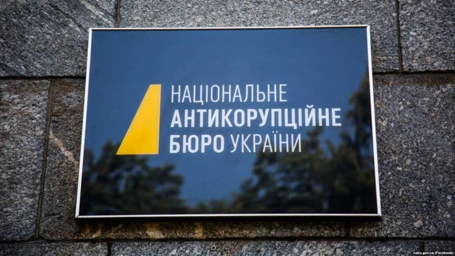 НАБУ: председателя Деснянской РГА Киева подозревают в декларации недостоверной информации