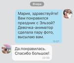 zMG_3350.PNG