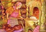Таня Сытая (с едой)