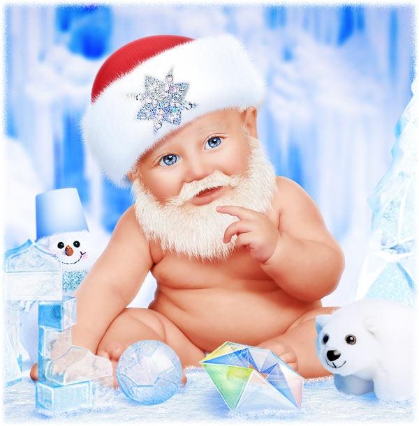 Открытка. День Рождения Деда Мороза. Новорожденный Дед мороз
