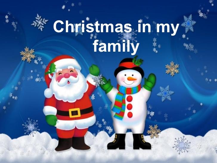 Открытка. День Рождения Деда Мороза. Сhristmas in my family