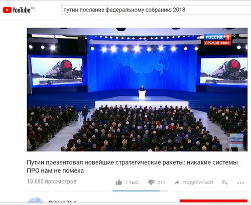 https://img-fotki.yandex.ru/get/907951/223316543.5b/0_1fa8c0_218f2c6a_L.jpg