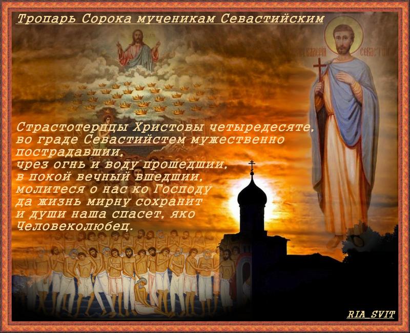 открытка с днем всех святых поздравление порой жизни