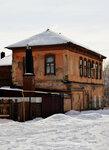 Ст. город Орск