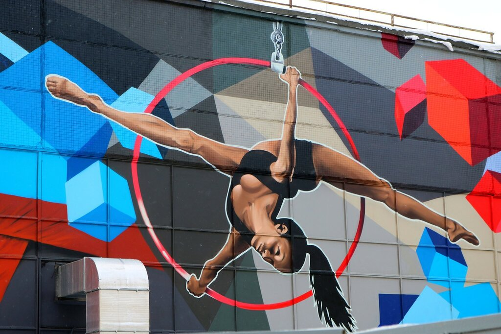 Граффити, гимнастка