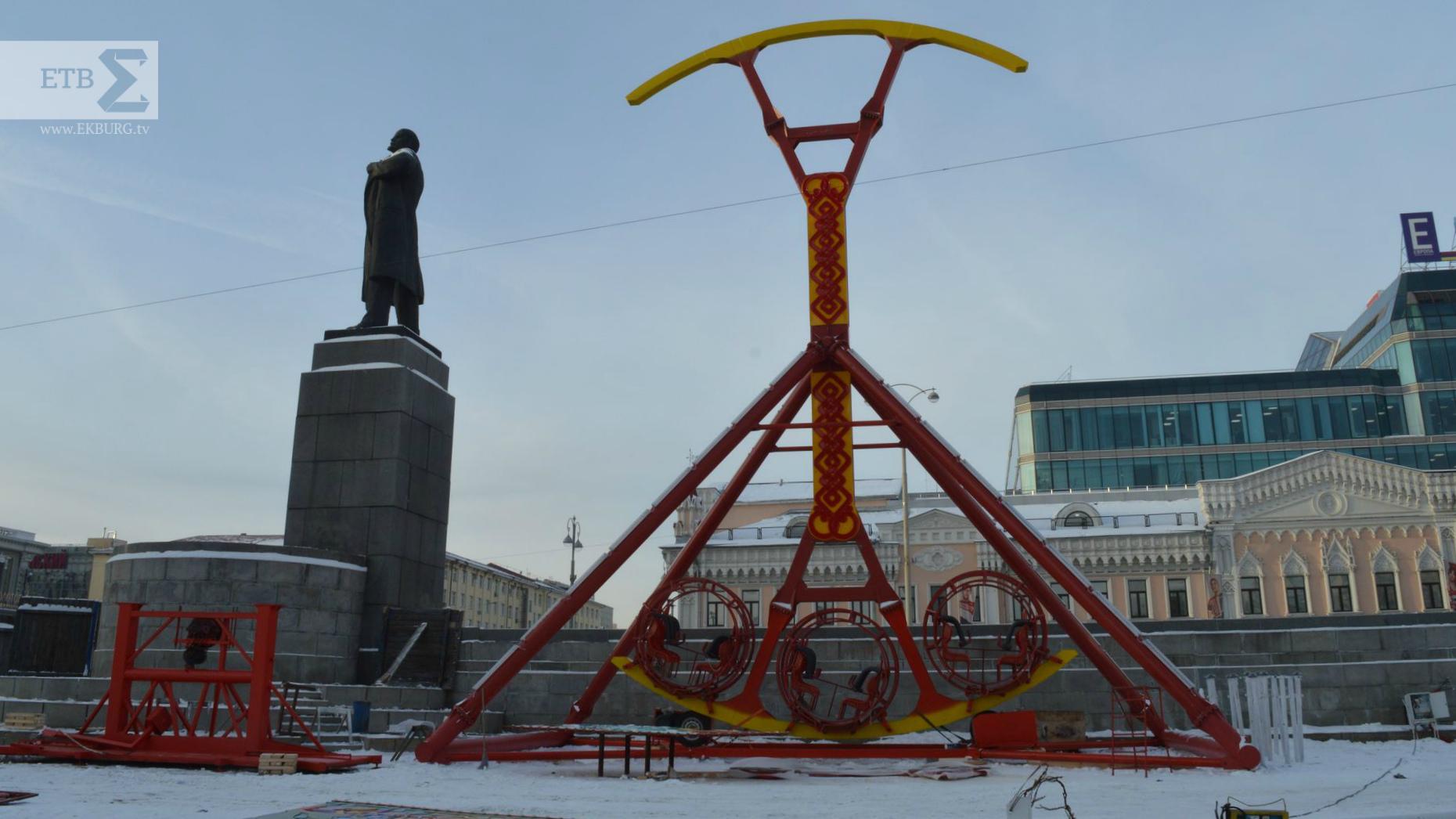 20180304_11-55-В Екатеринбурге спор о названии улиц закончился оскорблением Ленина