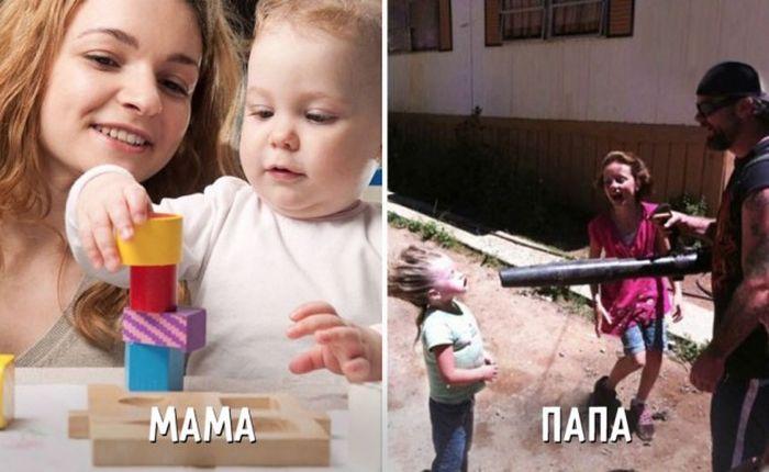 О воспитании мамы/папы