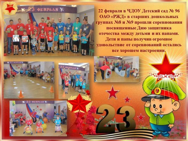 https://img-fotki.yandex.ru/get/907951/84718636.c2/0_2913b0_8d6dbd3a_orig