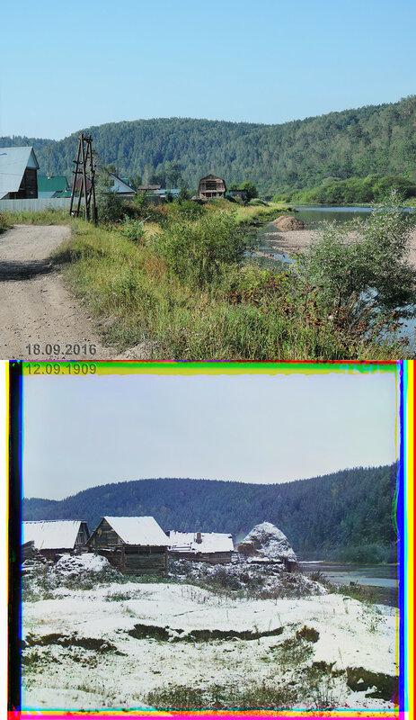 Близ станции Вязовая Самарско-Златоустовской железной дороги. 12-го сентября 1909 года.