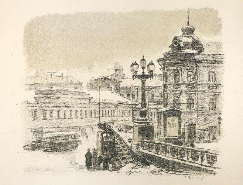Рисованная Москва 50-х