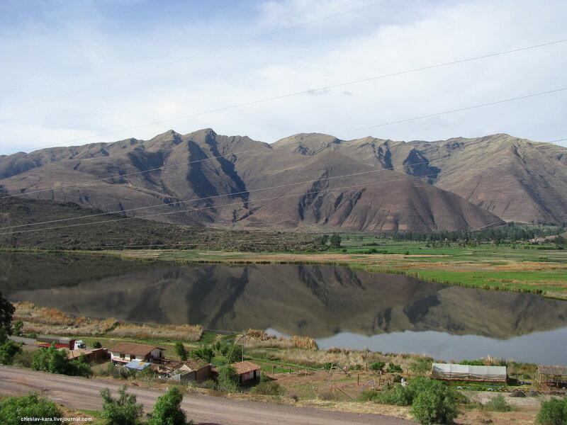 Перу - 3 - 376.jpg