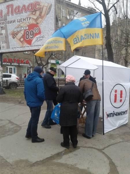 В Николаеве готовятся к Маршу за отставку Порошенко