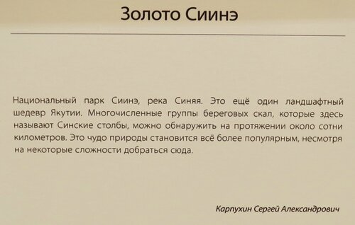 https://img-fotki.yandex.ru/get/908207/140132613.6ca/0_2442fe_b12410f5_L.jpg