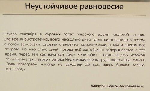 https://img-fotki.yandex.ru/get/908207/140132613.6ca/0_244300_ac3b26e1_L.jpg