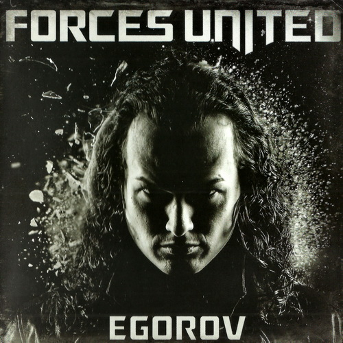Forces United - 2017 - Egorov