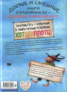 https://img-fotki.yandex.ru/get/908207/19411616.660/0_134ce0_d30c986c_M.jpg