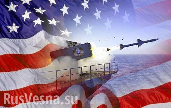 МОРФ назвало число ракет, которые США хотят развернуть у российских границ