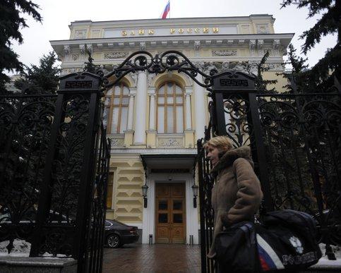 Глава департамента страхового рынкаЦБ Игорь Жук ушёл вотставку
