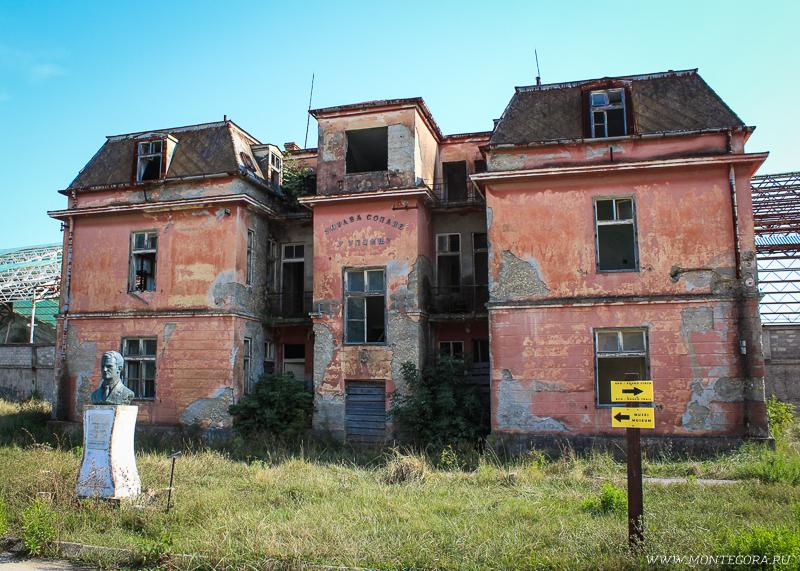 Главное административное здание соланы Bajo Sekulic