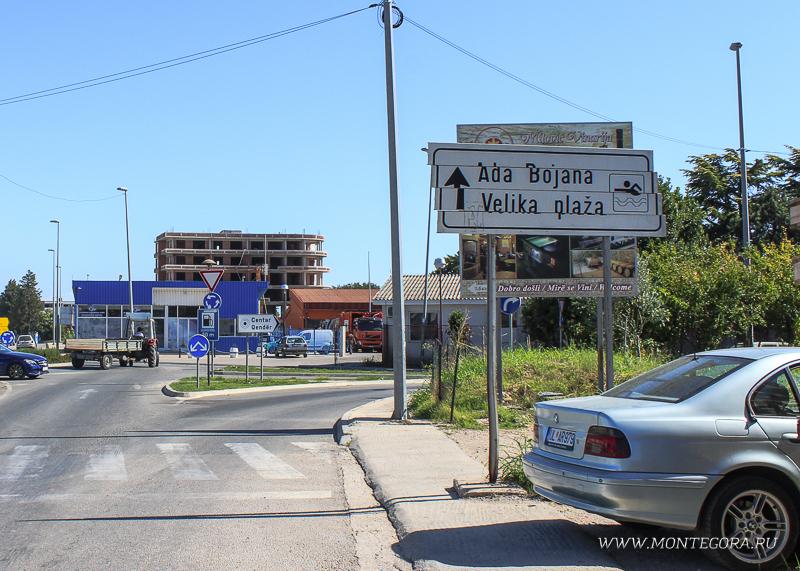 До Велика Плажа можно доехать по Ядранскому пути