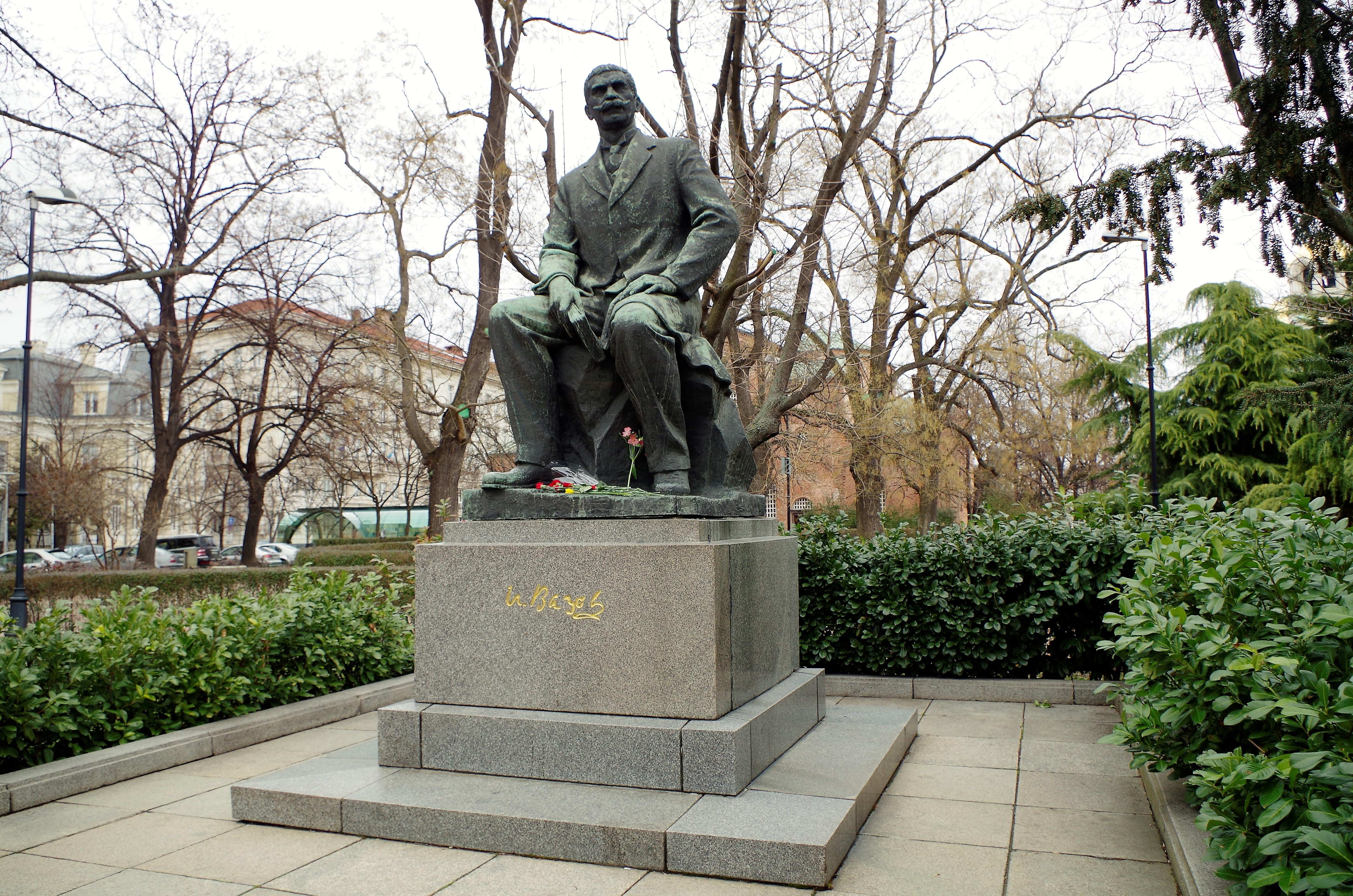 София, памятники