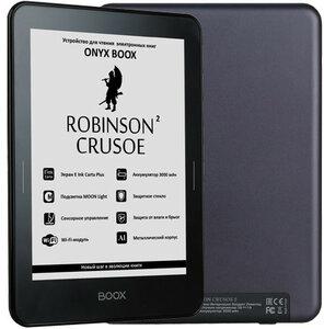 Onyx Boox Robinson Crusoe 2 - внешний вид