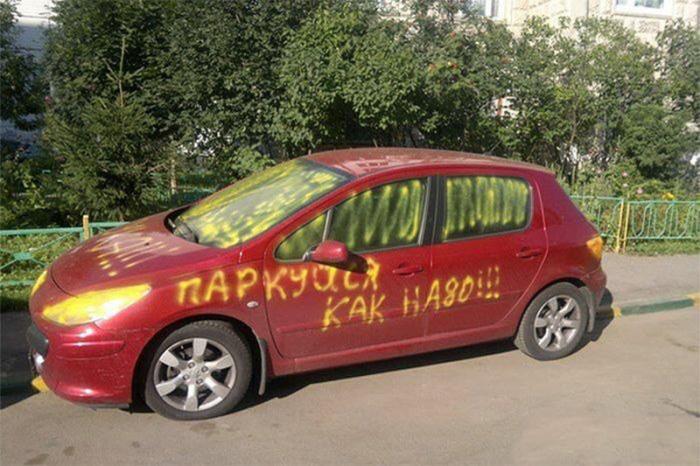 0 1842c8 9f2dd150 orig - Народный гнев к нарушителям правил парковки
