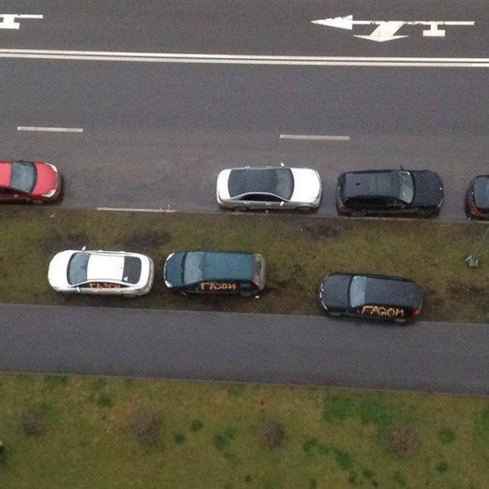 0 1842cb def78699 orig - Народный гнев к нарушителям правил парковки