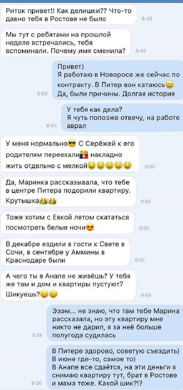 Неудавшаяся поездка в гости в Санкт-Петербург (4 фото)