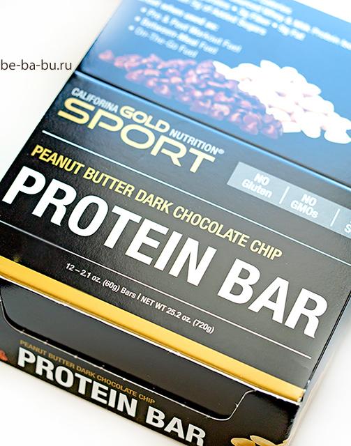 протеиновые-батончики-айхерб-отзыв2.jpg