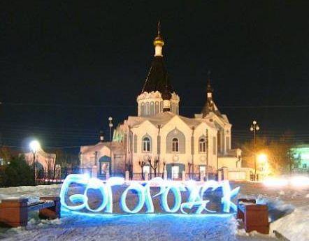 20120911-Протоиерей Михаил Ялов- «Вернем городу имя — вернемся под Покров Пресвятой Богородицы!