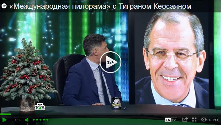20171230_23-20-«Международная пилорама» с Тиграном Кеосаяном