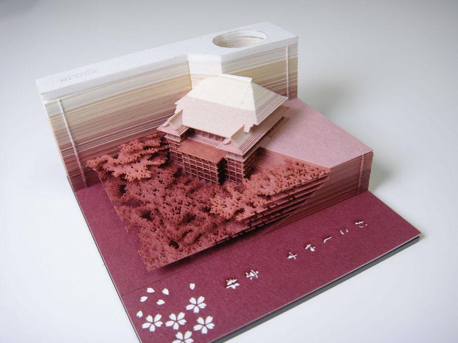 Inventive Paper Memo Pads