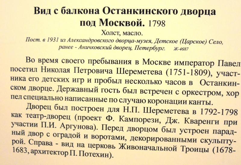 https://img-fotki.yandex.ru/get/908207/362636472.2d/0_13ee16_3b2ef14_orig.jpg