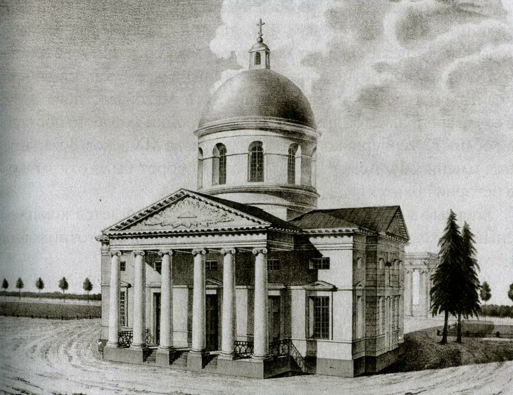 ZAVODFOTO / History of Russian cities in photos: Georgian. The estate of Count A.A. Arakcheeva Drew, stone, Semenov, Architect, Georgian, Georgian, 1822nd, arrival, Georgian, Temple, Cathedral, side, next, inscription, Rodionov, Square, Volkhov, cast iron, memory, Georgian