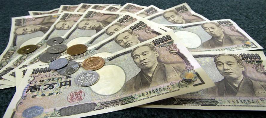 Харакири для мировых рынков от Банка Японии.jpg