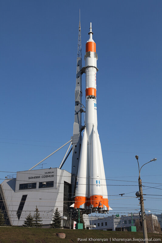 фото самара ракета