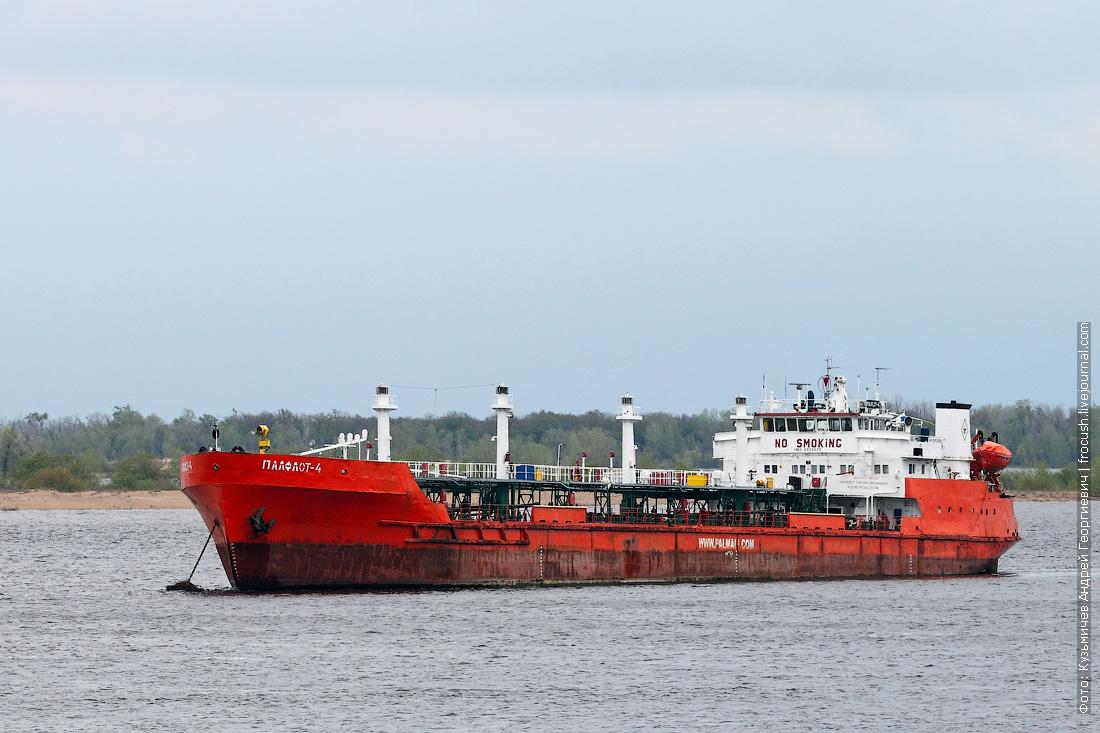 Волгоград. Нефтеналивной танкер «Палфлот-4» (1981 года постройки). Прошлое название «Ленанефть-2044»